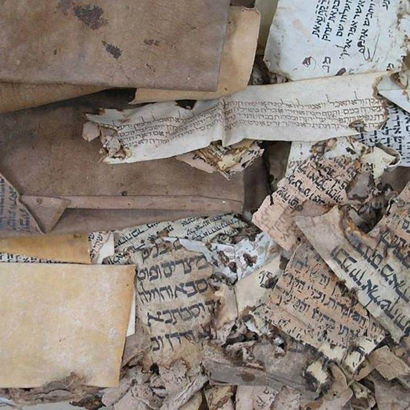 Genizah Manuscripts - Faculty of Divinity 50 Treasures